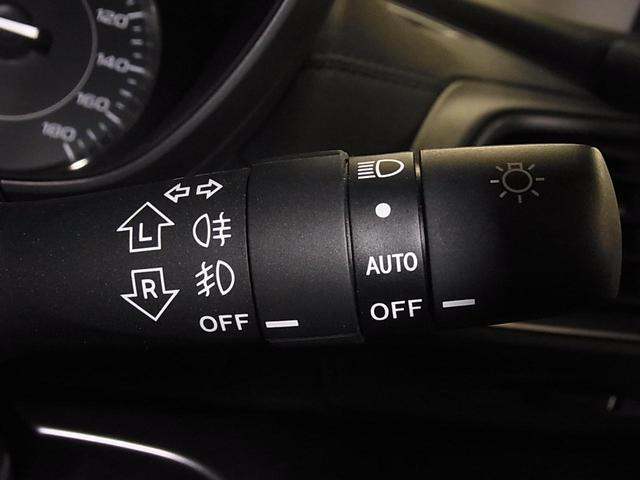 2.0i-Lアイサイト ワンオーナー 衝突軽減ブレーキ 追従クルコン ドラレコ DIATONEナビ BluetoothAudio 12セグTV バックカメラ ETC2.0 パドルシフト LEDヘッドライト 純正17アルミ(36枚目)