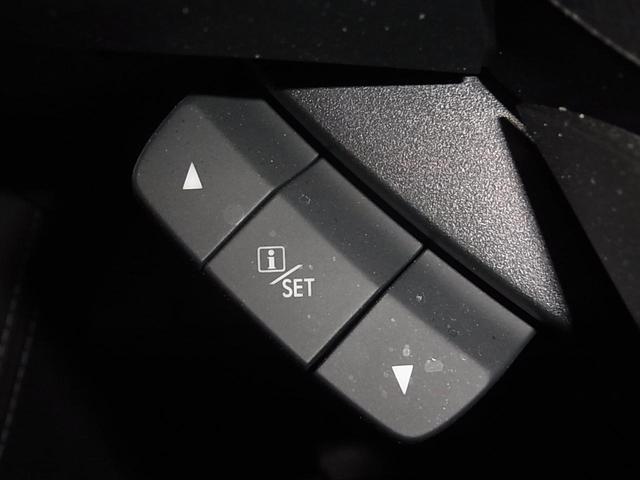 2.0i-Lアイサイト ワンオーナー 衝突軽減ブレーキ 追従クルコン ドラレコ DIATONEナビ BluetoothAudio 12セグTV バックカメラ ETC2.0 パドルシフト LEDヘッドライト 純正17アルミ(37枚目)