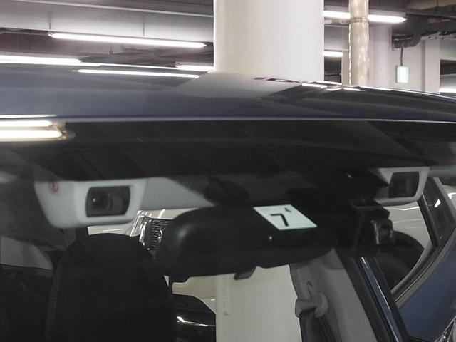 2.0i-Lアイサイト ワンオーナー 衝突軽減ブレーキ 追従クルコン ドラレコ DIATONEナビ BluetoothAudio 12セグTV バックカメラ ETC2.0 パドルシフト LEDヘッドライト 純正17アルミ(41枚目)