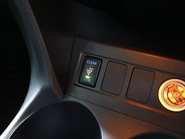 240S Sパッケージ・アルカンターラ リミテッド 4WD ディスチャージヘッドライト フォグランプ 純正18インチアルミ クルーズコントロール ダウンヒルアシスト パドルシフト スマートキー スペアキー有 プラズマクラスター 記録簿・取扱説明書 禁煙(17枚目)