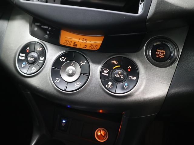 240S Sパッケージ・アルカンターラ リミテッド 4WD ディスチャージヘッドライト フォグランプ 純正18インチアルミ クルーズコントロール ダウンヒルアシスト パドルシフト スマートキー スペアキー有 プラズマクラスター 記録簿・取扱説明書 禁煙(26枚目)