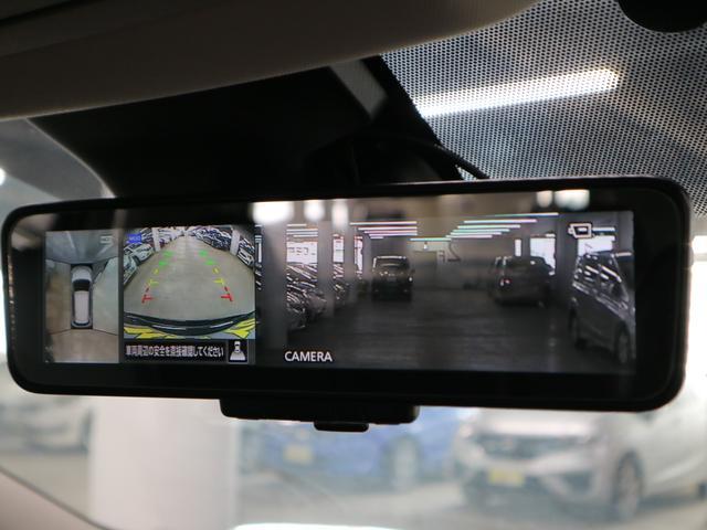 20Xi ハイブリッド 4WD プロパイロット スマートルームミラー アラウンドビューモニター 前後席ヒーター パワーバックドア ドライブレコーダー 純正SDナビ Bluetooth フルセグTV ETC LEDライト 禁煙(28枚目)