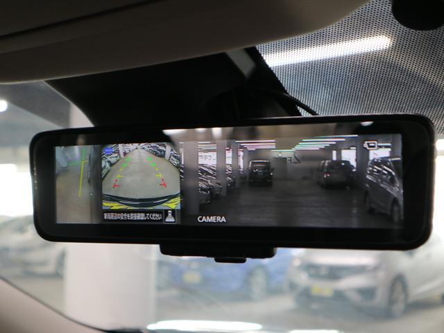 20Xi ハイブリッド 4WD プロパイロット スマートルームミラー アラウンドビューモニター 前後席ヒーター パワーバックドア ドライブレコーダー 純正SDナビ Bluetooth フルセグTV ETC LEDライト 禁煙(29枚目)