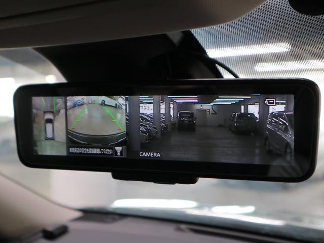 20Xi ハイブリッド 4WD プロパイロット スマートルームミラー アラウンドビューモニター 前後席ヒーター パワーバックドア ドライブレコーダー 純正SDナビ Bluetooth フルセグTV ETC LEDライト 禁煙(30枚目)