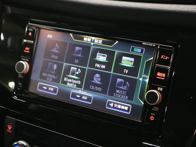 20Xi ハイブリッド 4WD プロパイロット スマートルームミラー アラウンドビューモニター 前後席ヒーター パワーバックドア ドライブレコーダー 純正SDナビ Bluetooth フルセグTV ETC LEDライト 禁煙(32枚目)