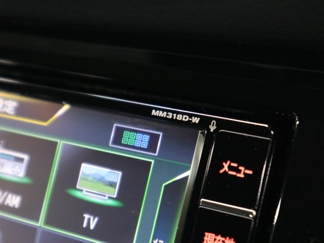 20Xi ハイブリッド 4WD プロパイロット スマートルームミラー アラウンドビューモニター 前後席ヒーター パワーバックドア ドライブレコーダー 純正SDナビ Bluetooth フルセグTV ETC LEDライト 禁煙(34枚目)