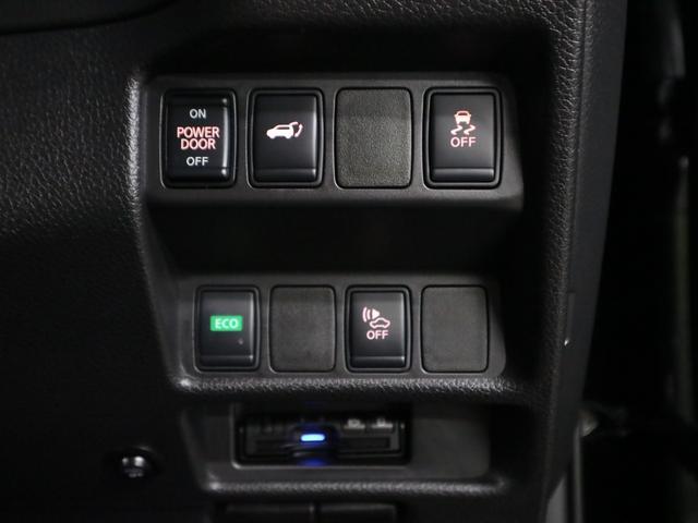 20Xi ハイブリッド 4WD プロパイロット スマートルームミラー アラウンドビューモニター 前後席ヒーター パワーバックドア ドライブレコーダー 純正SDナビ Bluetooth フルセグTV ETC LEDライト 禁煙(41枚目)