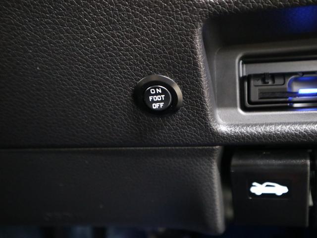 20Xi ハイブリッド 4WD プロパイロット スマートルームミラー アラウンドビューモニター 前後席ヒーター パワーバックドア ドライブレコーダー 純正SDナビ Bluetooth フルセグTV ETC LEDライト 禁煙(42枚目)
