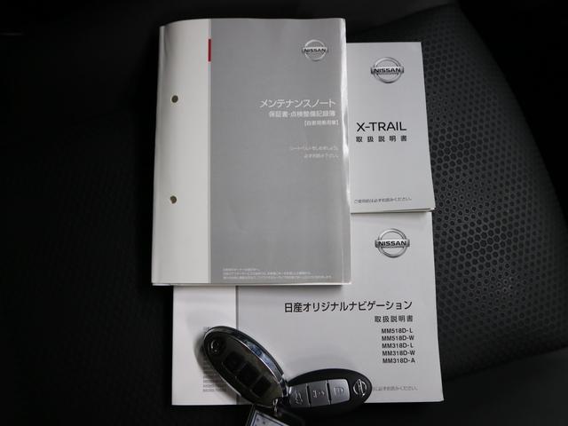 20Xi ハイブリッド 4WD プロパイロット スマートルームミラー アラウンドビューモニター 前後席ヒーター パワーバックドア ドライブレコーダー 純正SDナビ Bluetooth フルセグTV ETC LEDライト 禁煙(46枚目)