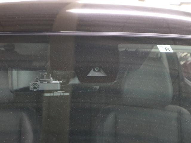 20Xi ハイブリッド 4WD プロパイロット スマートルームミラー アラウンドビューモニター 前後席ヒーター パワーバックドア ドライブレコーダー 純正SDナビ Bluetooth フルセグTV ETC LEDライト 禁煙(47枚目)
