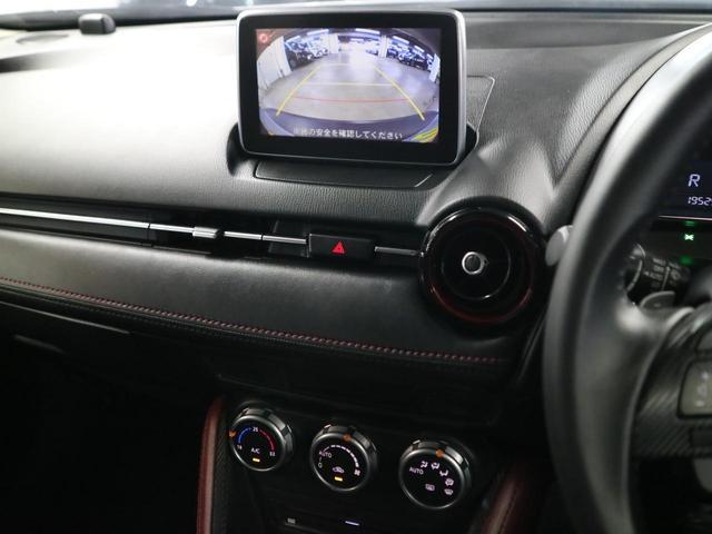 XD ツーリング 禁煙 ディーゼルターボ スマートシティブレーキサポート マツダSDコネクト BOSEサウンド フルセグTV バックカメラ ETC2.0 追従型クルーズコントール ハーフレザーシート LEDヘッドライト(24枚目)