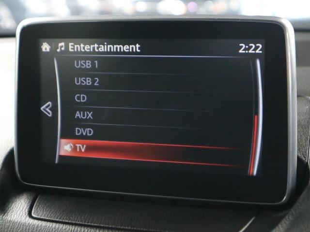 XD ツーリング 禁煙 ディーゼルターボ スマートシティブレーキサポート マツダSDコネクト BOSEサウンド フルセグTV バックカメラ ETC2.0 追従型クルーズコントール ハーフレザーシート LEDヘッドライト(30枚目)
