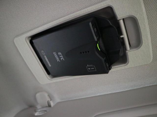 XD ツーリング 禁煙 ディーゼルターボ スマートシティブレーキサポート マツダSDコネクト BOSEサウンド フルセグTV バックカメラ ETC2.0 追従型クルーズコントール ハーフレザーシート LEDヘッドライト(44枚目)