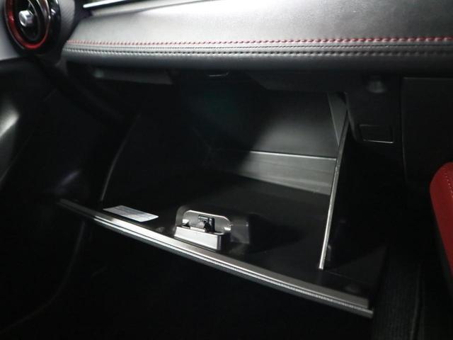 XD ツーリング 禁煙 ディーゼルターボ スマートシティブレーキサポート マツダSDコネクト BOSEサウンド フルセグTV バックカメラ ETC2.0 追従型クルーズコントール ハーフレザーシート LEDヘッドライト(46枚目)