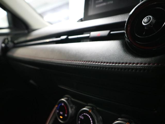 XD ツーリング 禁煙 ディーゼルターボ スマートシティブレーキサポート マツダSDコネクト BOSEサウンド フルセグTV バックカメラ ETC2.0 追従型クルーズコントール ハーフレザーシート LEDヘッドライト(47枚目)