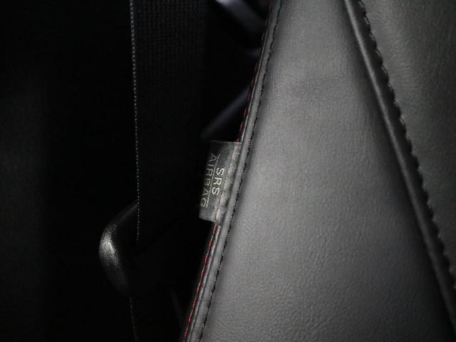 XD ツーリング 禁煙 ディーゼルターボ スマートシティブレーキサポート マツダSDコネクト BOSEサウンド フルセグTV バックカメラ ETC2.0 追従型クルーズコントール ハーフレザーシート LEDヘッドライト(51枚目)