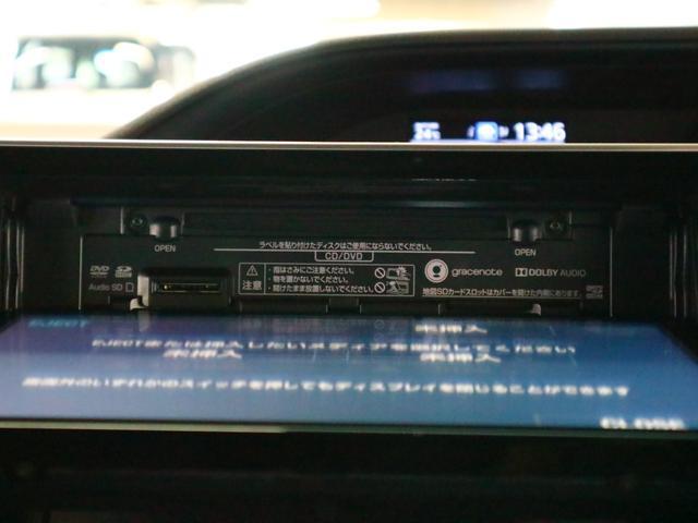 Si ダブルバイビー 特別仕様車 モデリスタエアロ ドラレコ 純正10型SDナビ 地デジTV BTオーディオ バックカメラ ETC2.0 トヨタセーフティセンス クルコン 両側電動スライドドア LEDランプ 純正16アルミ(31枚目)
