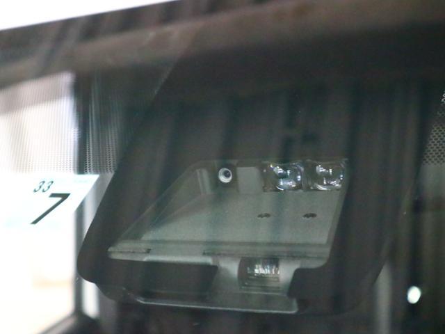 Si ダブルバイビー 特別仕様車 モデリスタエアロ ドラレコ 純正10型SDナビ 地デジTV BTオーディオ バックカメラ ETC2.0 トヨタセーフティセンス クルコン 両側電動スライドドア LEDランプ 純正16アルミ(43枚目)