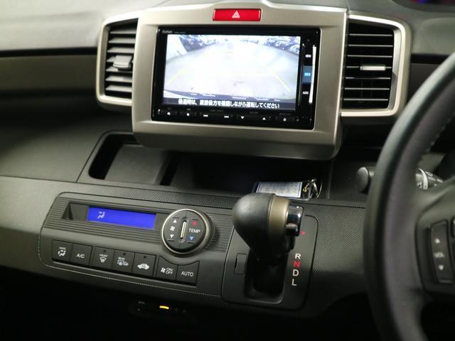 G エアロ パワースライドドア 純正SDナビ バックカメラ フルセグTV BluetoothAudio DVD・CD ETC ディスチャージヘッドライト スマートキー 純正15インチアルミ ECONモード 禁煙車(16枚目)