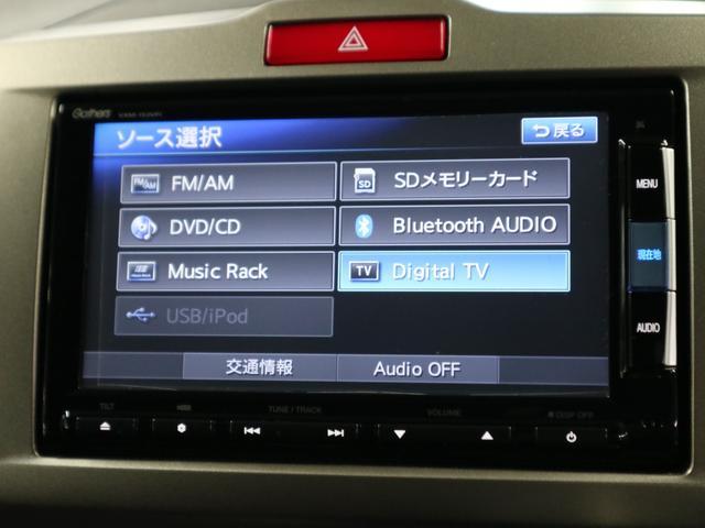 G エアロ パワースライドドア 純正SDナビ バックカメラ フルセグTV BluetoothAudio DVD・CD ETC ディスチャージヘッドライト スマートキー 純正15インチアルミ ECONモード 禁煙車(17枚目)