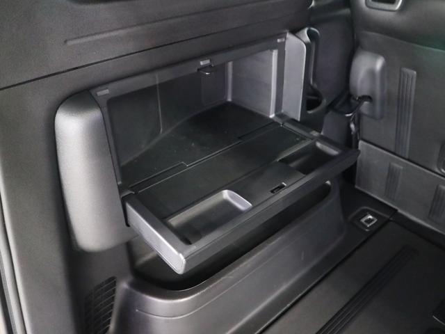 G エアロ パワースライドドア 純正SDナビ バックカメラ フルセグTV BluetoothAudio DVD・CD ETC ディスチャージヘッドライト スマートキー 純正15インチアルミ ECONモード 禁煙車(20枚目)