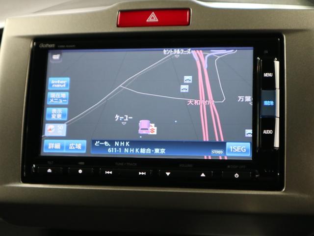 G エアロ パワースライドドア 純正SDナビ バックカメラ フルセグTV BluetoothAudio DVD・CD ETC ディスチャージヘッドライト スマートキー 純正15インチアルミ ECONモード 禁煙車(31枚目)