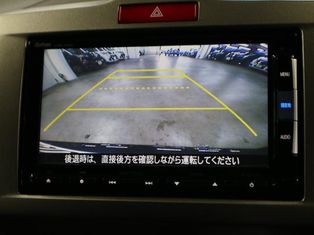 G エアロ パワースライドドア 純正SDナビ バックカメラ フルセグTV BluetoothAudio DVD・CD ETC ディスチャージヘッドライト スマートキー 純正15インチアルミ ECONモード 禁煙車(32枚目)
