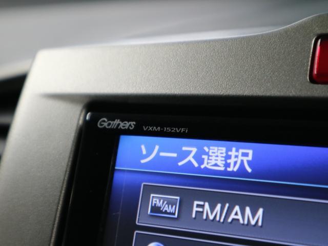 G エアロ パワースライドドア 純正SDナビ バックカメラ フルセグTV BluetoothAudio DVD・CD ETC ディスチャージヘッドライト スマートキー 純正15インチアルミ ECONモード 禁煙車(35枚目)