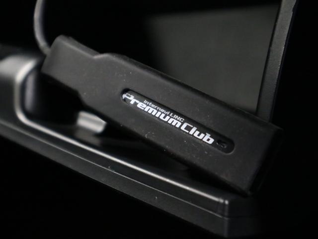 G エアロ パワースライドドア 純正SDナビ バックカメラ フルセグTV BluetoothAudio DVD・CD ETC ディスチャージヘッドライト スマートキー 純正15インチアルミ ECONモード 禁煙車(36枚目)