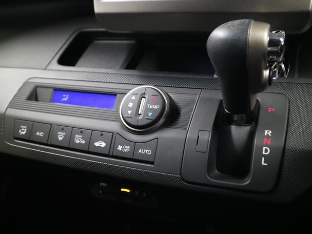 G エアロ パワースライドドア 純正SDナビ バックカメラ フルセグTV BluetoothAudio DVD・CD ETC ディスチャージヘッドライト スマートキー 純正15インチアルミ ECONモード 禁煙車(38枚目)