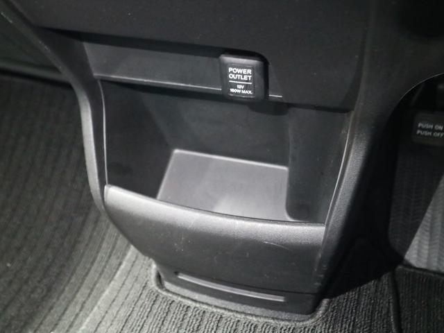 G エアロ パワースライドドア 純正SDナビ バックカメラ フルセグTV BluetoothAudio DVD・CD ETC ディスチャージヘッドライト スマートキー 純正15インチアルミ ECONモード 禁煙車(39枚目)