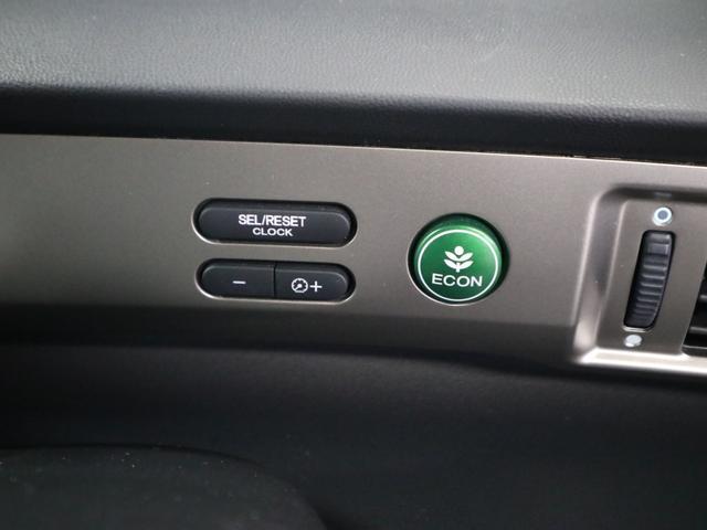 G エアロ パワースライドドア 純正SDナビ バックカメラ フルセグTV BluetoothAudio DVD・CD ETC ディスチャージヘッドライト スマートキー 純正15インチアルミ ECONモード 禁煙車(41枚目)