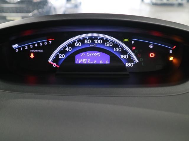 G エアロ パワースライドドア 純正SDナビ バックカメラ フルセグTV BluetoothAudio DVD・CD ETC ディスチャージヘッドライト スマートキー 純正15インチアルミ ECONモード 禁煙車(45枚目)