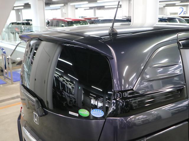 G エアロ パワースライドドア 純正SDナビ バックカメラ フルセグTV BluetoothAudio DVD・CD ETC ディスチャージヘッドライト スマートキー 純正15インチアルミ ECONモード 禁煙車(47枚目)