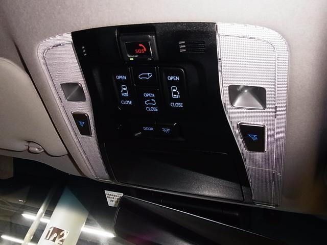 2.5S Cパッケージ サンルーフ ベンチレーション 黒レザー 純正ナビ バックカメラ Bluetooth ETC 両側電動スライド パワーバックドア ステアヒーター 3眼LED セーフティセンス レーダークルーズ 禁煙車(29枚目)
