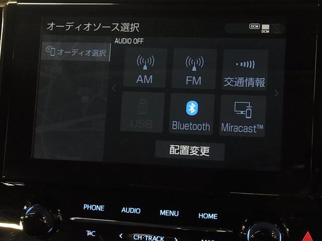 2.5S Cパッケージ サンルーフ ベンチレーション 黒レザー 純正ナビ バックカメラ Bluetooth ETC 両側電動スライド パワーバックドア ステアヒーター 3眼LED セーフティセンス レーダークルーズ 禁煙車(32枚目)