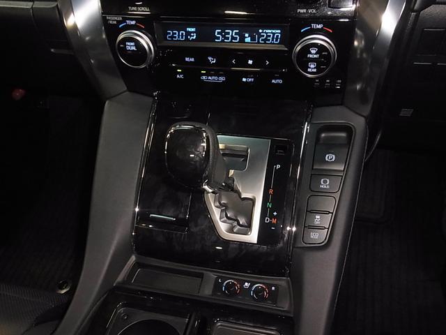 2.5S Cパッケージ サンルーフ ベンチレーション 黒レザー 純正ナビ バックカメラ Bluetooth ETC 両側電動スライド パワーバックドア ステアヒーター 3眼LED セーフティセンス レーダークルーズ 禁煙車(33枚目)