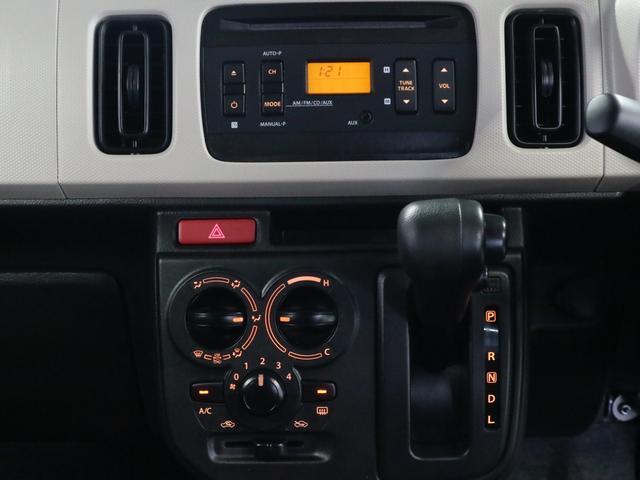 L セーフティサポート 車線逸脱警報 バックソナー シートヒーター CD再生 AUX接続 AM/FMラジオ キーレスエントリー スペアキー有 オートライト アイドリングストップ 横滑り防止 記録簿・取扱書(25枚目)