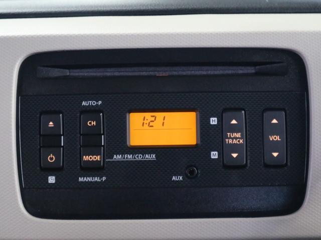 L セーフティサポート 車線逸脱警報 バックソナー シートヒーター CD再生 AUX接続 AM/FMラジオ キーレスエントリー スペアキー有 オートライト アイドリングストップ 横滑り防止 記録簿・取扱書(26枚目)