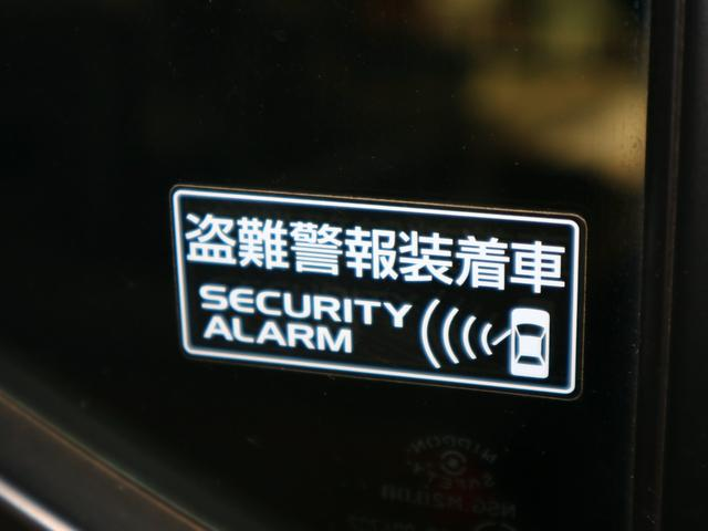 L セーフティサポート 車線逸脱警報 バックソナー シートヒーター CD再生 AUX接続 AM/FMラジオ キーレスエントリー スペアキー有 オートライト アイドリングストップ 横滑り防止 記録簿・取扱書(32枚目)