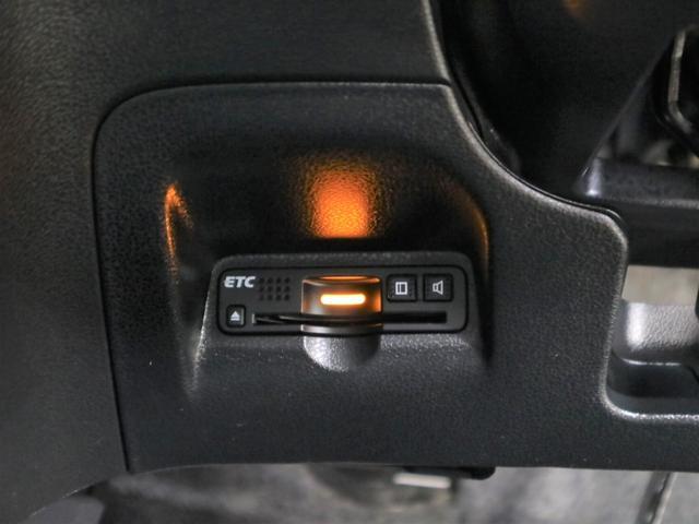 13G・スマートセレクション ファインスタイル 特別仕様車 Weds15インチアルミ 14インチスタッドレス車載 ディスチャージヘッドライト カロッツェリアメモリーナビ ワンセグ CD再生 ETC スマートキー ECON オートライト 電格ミラー(19枚目)