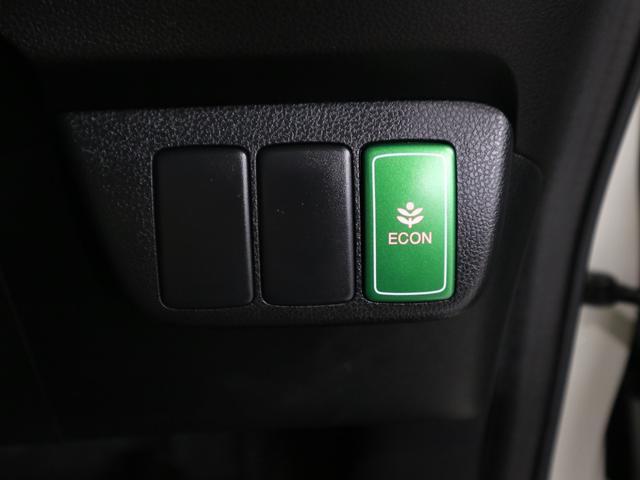 13G・スマートセレクション ファインスタイル 特別仕様車 Weds15インチアルミ 14インチスタッドレス車載 ディスチャージヘッドライト カロッツェリアメモリーナビ ワンセグ CD再生 ETC スマートキー ECON オートライト 電格ミラー(20枚目)