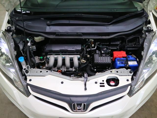 13G・スマートセレクション ファインスタイル 特別仕様車 Weds15インチアルミ 14インチスタッドレス車載 ディスチャージヘッドライト カロッツェリアメモリーナビ ワンセグ CD再生 ETC スマートキー ECON オートライト 電格ミラー(21枚目)