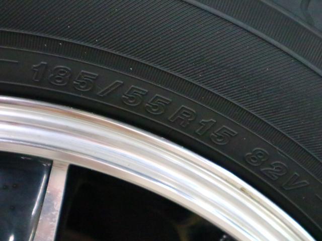 13G・スマートセレクション ファインスタイル 特別仕様車 Weds15インチアルミ 14インチスタッドレス車載 ディスチャージヘッドライト カロッツェリアメモリーナビ ワンセグ CD再生 ETC スマートキー ECON オートライト 電格ミラー(40枚目)