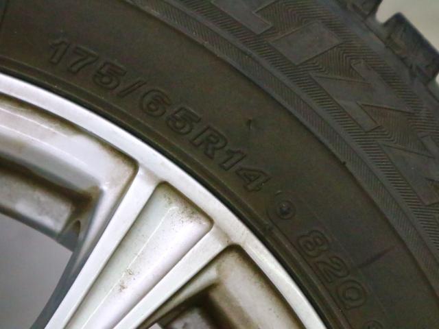 13G・スマートセレクション ファインスタイル 特別仕様車 Weds15インチアルミ 14インチスタッドレス車載 ディスチャージヘッドライト カロッツェリアメモリーナビ ワンセグ CD再生 ETC スマートキー ECON オートライト 電格ミラー(42枚目)