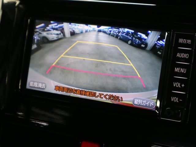 カスタムG S 衝突軽減ブレーキ 車線逸脱警報 両側パワースライドドア 純正SDナビ バックカメラ Bluetoothオーディオ 1セグTV ETC スマートキー クルコン LEDヘッドランプ フォグ 純正14アルミ(17枚目)