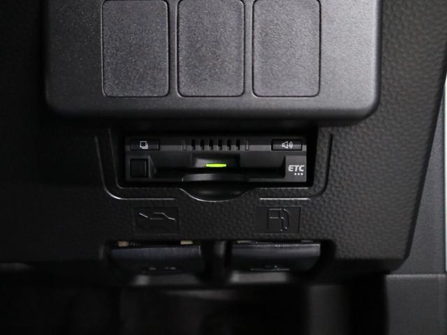 カスタムG S 衝突軽減ブレーキ 車線逸脱警報 両側パワースライドドア 純正SDナビ バックカメラ Bluetoothオーディオ 1セグTV ETC スマートキー クルコン LEDヘッドランプ フォグ 純正14アルミ(20枚目)