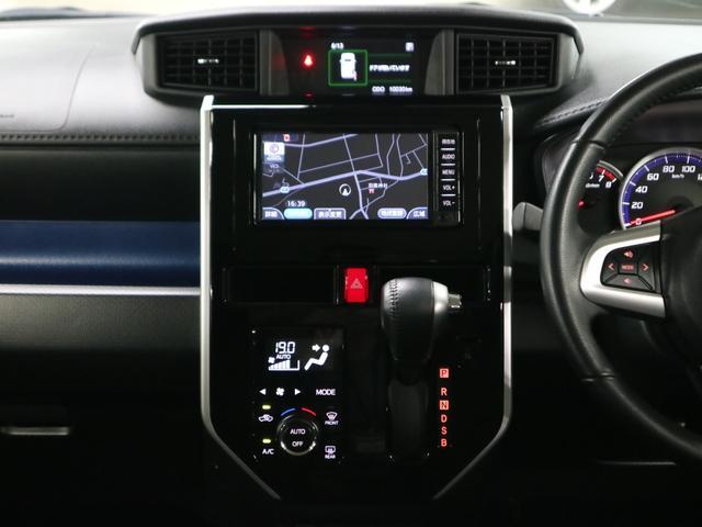 カスタムG S 衝突軽減ブレーキ 車線逸脱警報 両側パワースライドドア 純正SDナビ バックカメラ Bluetoothオーディオ 1セグTV ETC スマートキー クルコン LEDヘッドランプ フォグ 純正14アルミ(27枚目)