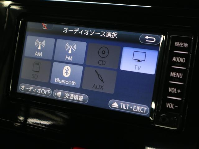 カスタムG S 衝突軽減ブレーキ 車線逸脱警報 両側パワースライドドア 純正SDナビ バックカメラ Bluetoothオーディオ 1セグTV ETC スマートキー クルコン LEDヘッドランプ フォグ 純正14アルミ(29枚目)