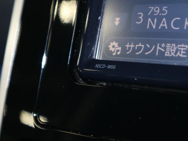 カスタムG S 衝突軽減ブレーキ 車線逸脱警報 両側パワースライドドア 純正SDナビ バックカメラ Bluetoothオーディオ 1セグTV ETC スマートキー クルコン LEDヘッドランプ フォグ 純正14アルミ(31枚目)